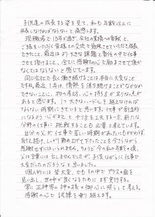 20150790_3