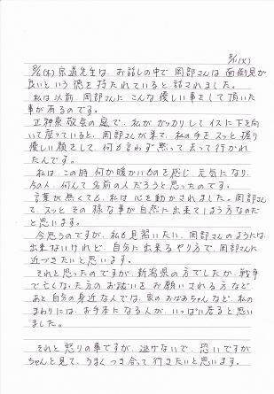 20150811_1